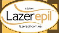 Лазерная эпиляция и другие услуги косметологии в Харькове по удивительным ценам. tel +380 (99) 770-24 74